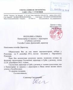 Оставка Председника Скупштине дијаспоре и Срба у региону, Славомира Гвозденовића