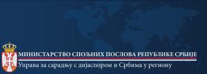 MSP-Uprava-Logo1022x371px