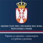 MSP-Uprava-logo-600x600px