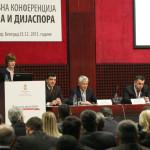 Економска конференција