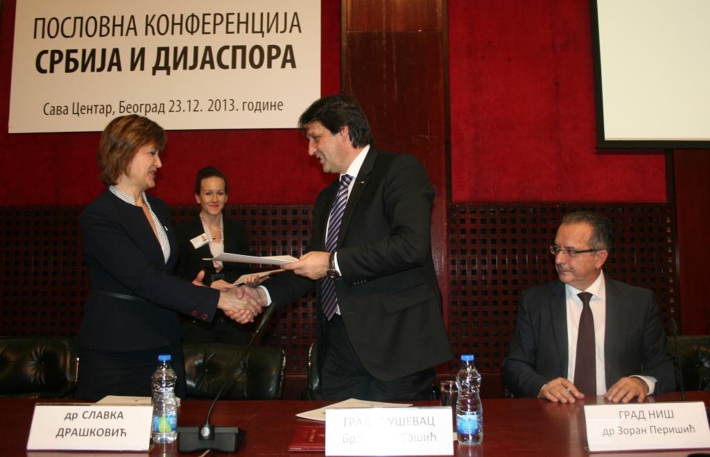 Директорка Канцеларије, Славка Драшковић и градоначелник Крушевца Братислав Гашић