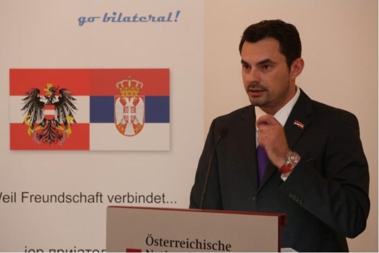 austrijsko-srpsko-drustvo