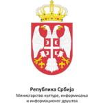 ministarstvo-kulture-inf-inf-dr-srbije