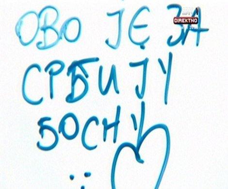 Ovo je za Srbiju i Bosnu