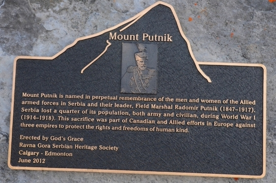 The memorial plaque dedicated to Duke Putnik on the Mount Putnik in Canada