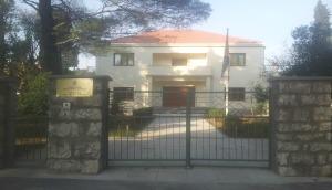 Ambasada_Srbije_CG_Podgorica