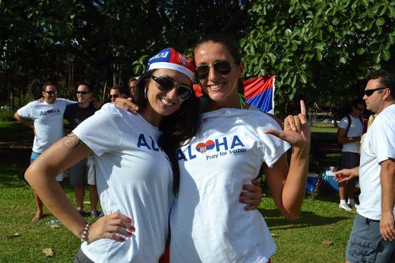 Хаваји Алоха за Србију
