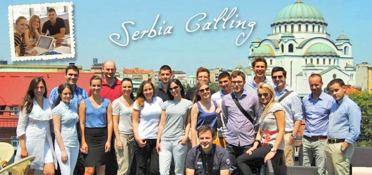 Upoznaj Srbiju - NALED