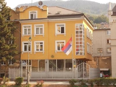 bosna-hercegovina-ambasada-srbije