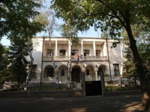bugarska-ambasada-srbija