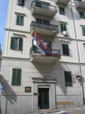 hrvatska-konzulat2-srbija