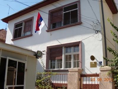 rumunija-temisvar-konzulat-srbija