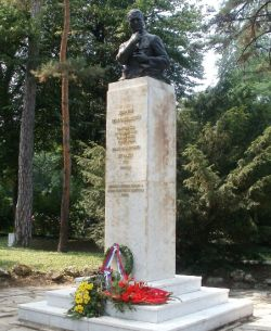 Споменик Арчибалду Рајсу у Топчидеру