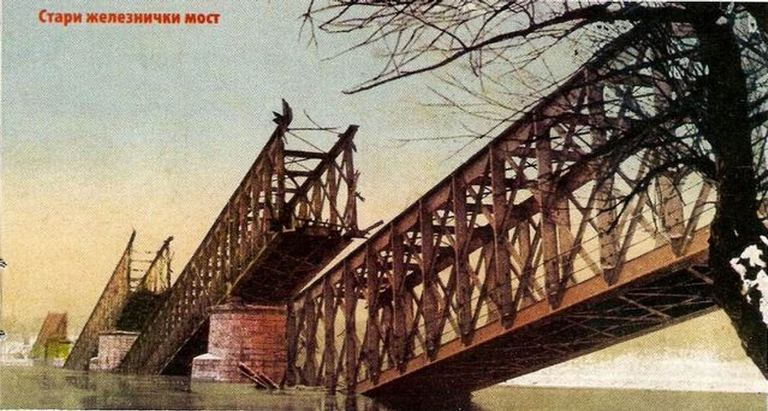 005-Poruseni-Zeleznicki-most-1918