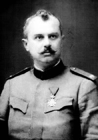 Мајор Драгутин Гавриловић