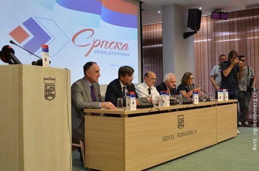 Srpska inicijativa Podgorica
