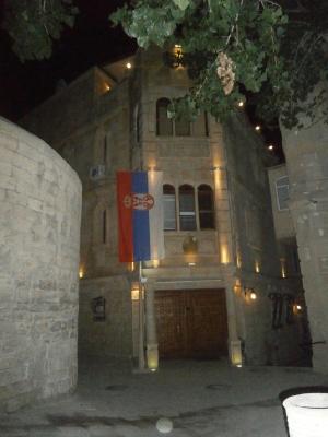 Амбасада Србије у Азербејџану