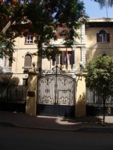 ambasada-srbije-egipat