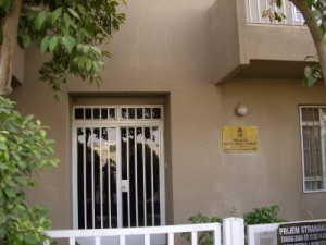 ambasada-srbije-irak