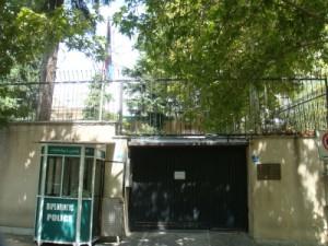 ambasada-srbije-iran