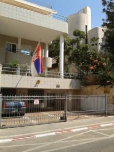 ambasada-srbije-izrael