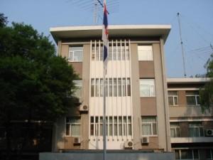 ambasada-srbije-kina