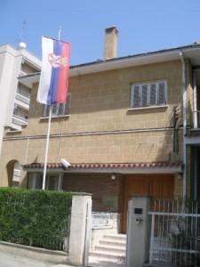 ambasada-srbije-kipar