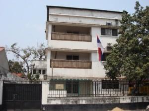ambasada-srbije-kongo