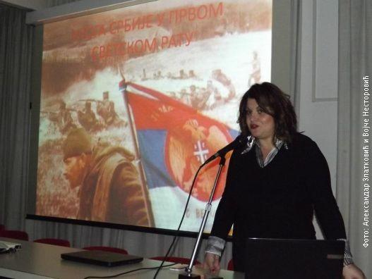 Olivera Abadić