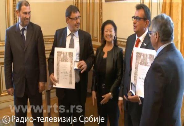 print skrin dijaspora.rts.rs