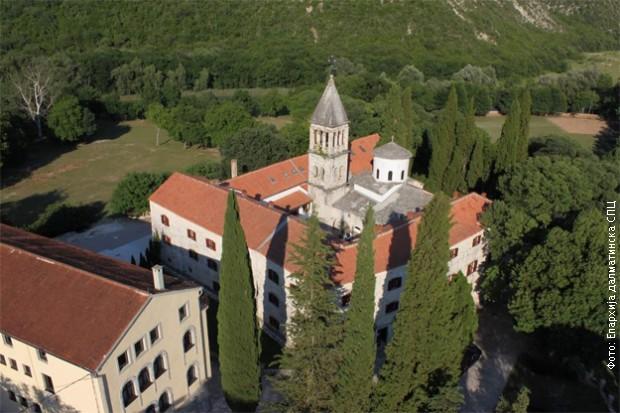 Резултат слика за manastir krka
