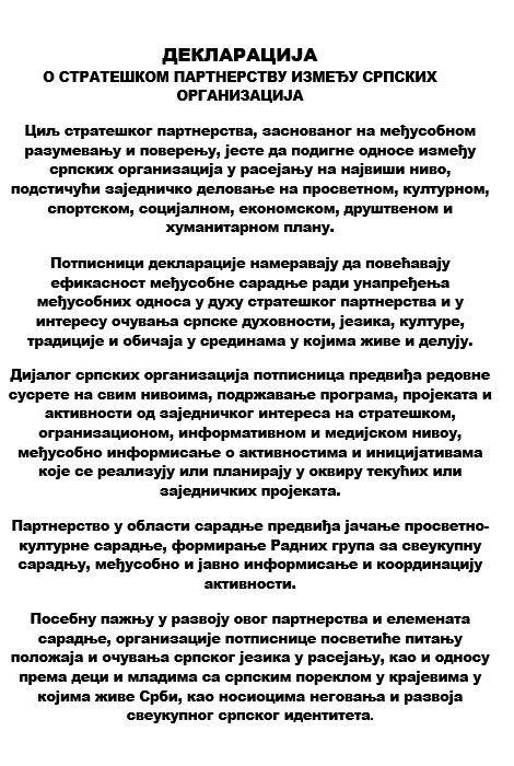 tekst deklaracije
