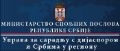 MSP-Uprava-Logo-175x75px