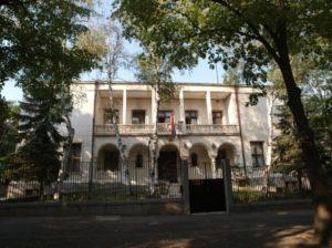 Ambasada Republike Srbije u Bugarskoj