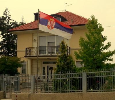 Croatia Uprava Za Saradњu S Diјasporom I Srbima U Regionu