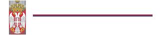 Управа за сарадњу с дијаспором и Србима у региону
